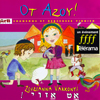 Ot-Azoy-avec-ffff-miniature